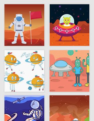 宇宙探险科技矢量素材