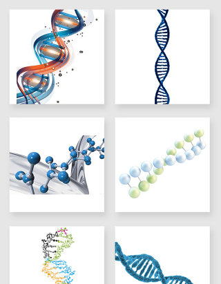不规则图形DNA设计素材