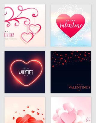 创意浪漫情人节心形矢量素材
