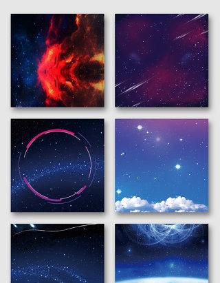 星空光效效果素材