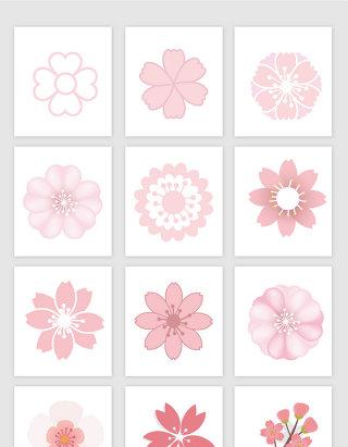 花朵矢量元素素材