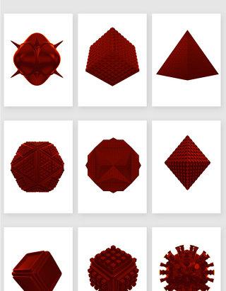 红色皮质异型3D立体建模设计素材