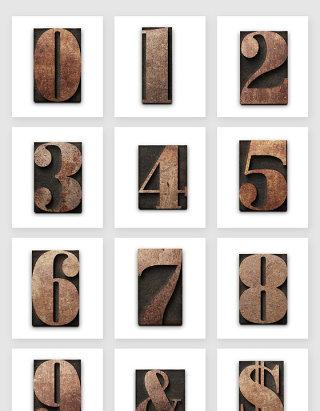 高清免抠打印锈迹金属特效字字母数