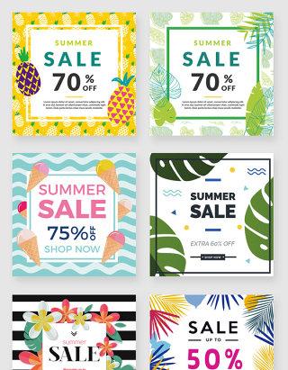 清新夏季打折促销宣传海报设计素材