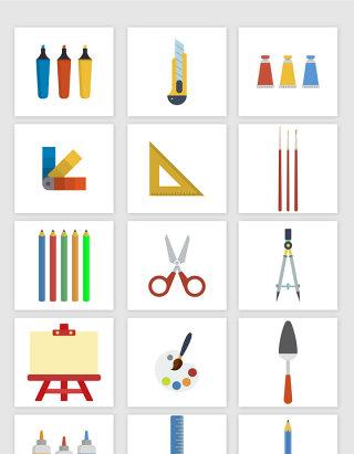 矢量卡通绘画设计工具用品