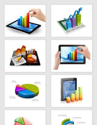 立体PPT数据统计图表素材