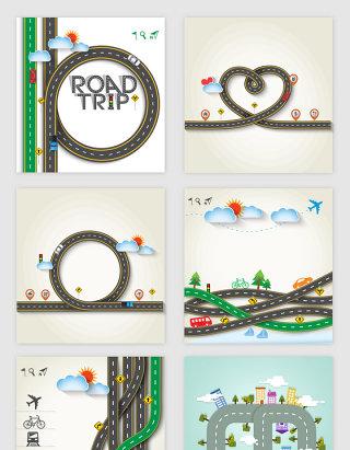 创意公路插画矢量素材