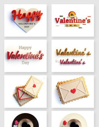 情人节字体甜品装饰饼干咖啡元素实物图形