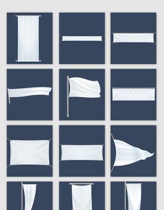 企业道旗横幅矢量元素