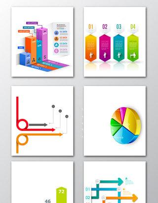 数据结构图表元素素材