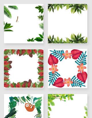 小清新绿色植物边框png素材