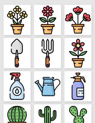 彩色花园植物园艺工具图标矢量素材3