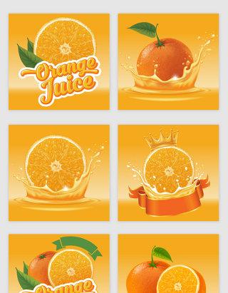 橙子鲜橙果汁商标矢量图形