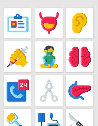 UI医疗健康人体内脏结构医疗仪器彩色小图