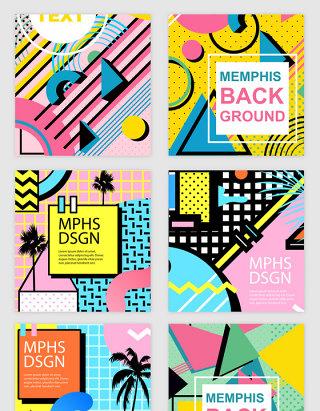 孟菲斯彩色图案热卖促销矢量素材