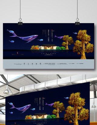 新中式手绘房地产插画风格展板设计