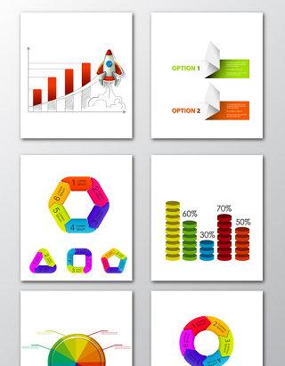 数据项目图标元素素材