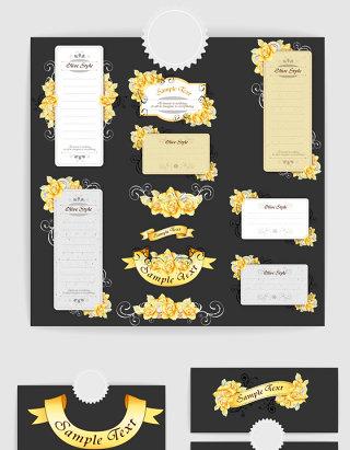 矢量金色装饰花纹丝带