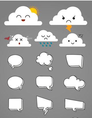 云朵表情对话框矢量图标