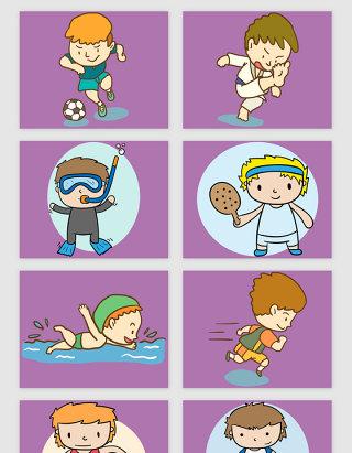 简笔画可爱小孩体育运动矢量素材