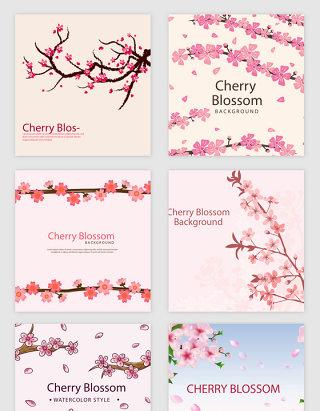 粉红桃花花瓣矢量素材