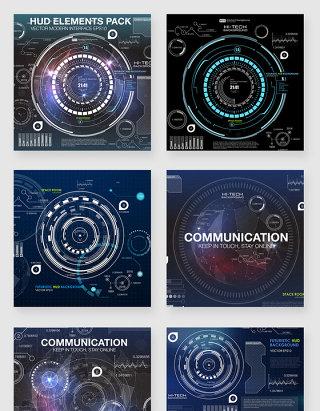 互联网科技大屏数据可视化图表素材