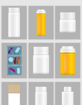 矢量高清药瓶药盒包装样机