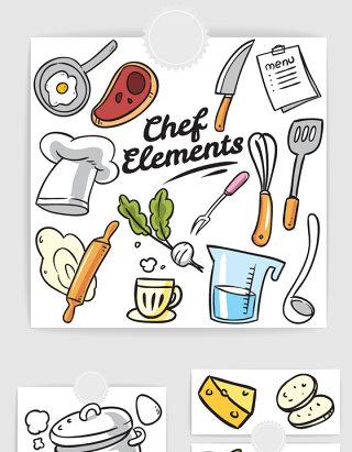手绘卡通厨房厨师用品工具图案矢量素材
