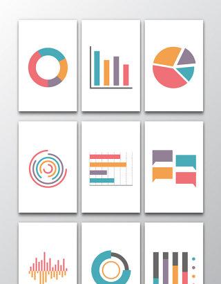 9款矢量信息图标元素