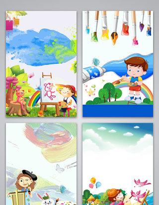 手绘儿童绘画背景图