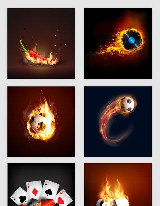 创意火焰燃烧矢量素材