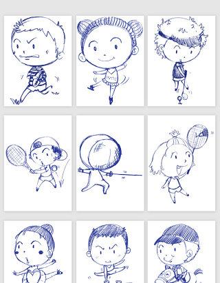 手绘卡通快乐的小孩矢量素材