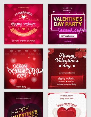浪漫情人节创意红色心形矢量