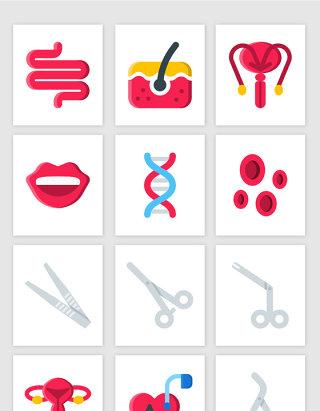 UI医疗健康人体内脏DNA医疗工具小图标