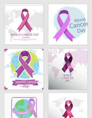 全球抗癌日紫色丝带矢量素材