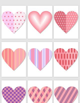 情人节可爱心形彩色纹理矢量素材