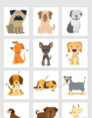 卡通小狗矢量素材设计