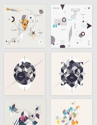几何图形排列布局创意海报