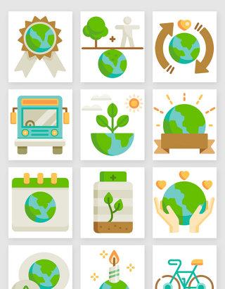 绿色环保地球日宣传图标矢量素材
