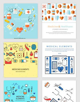 医疗医药小元素图标矢量素材