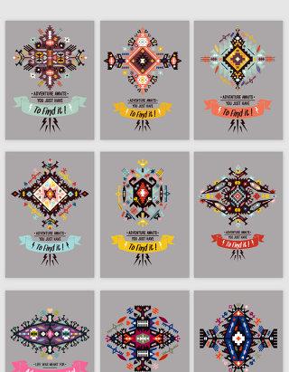 民族服装几何图形