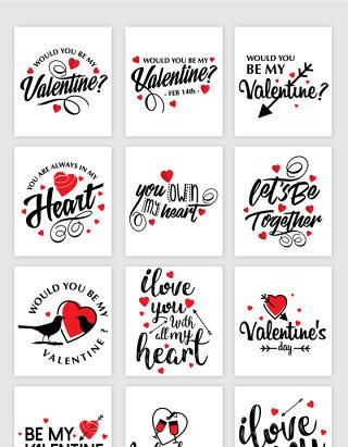 情人节英文字体排版设计素材