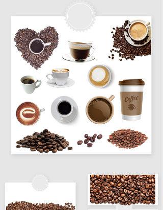 高清免抠咖啡咖啡豆素材