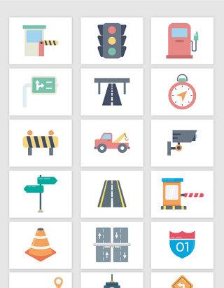 矢量城市交通安全元素