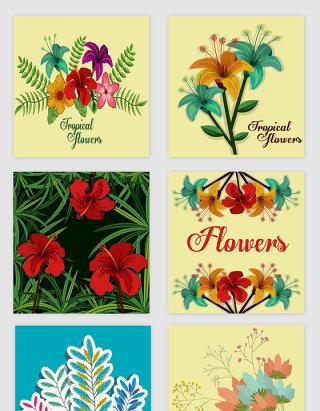 手绘水彩花卉花朵鲜花