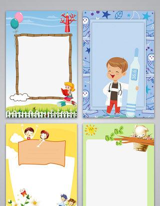 幼儿园教育学生活动展板