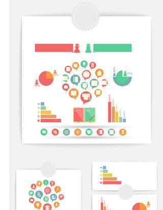 元素数据图形元素素材