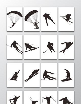 16款矢量极限滑雪剪影