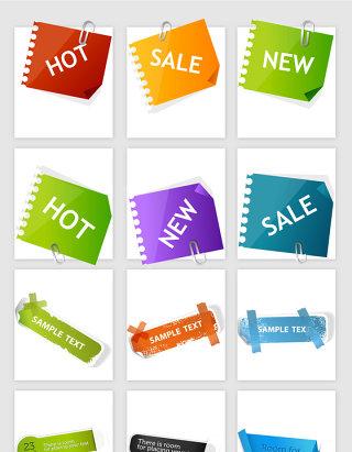 商场促销热卖标签矢量元素