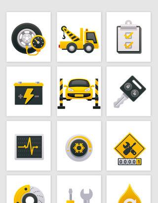 汽车维修工具矢量素材